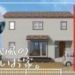 【告知】自宅の間取り作成配信LIVE